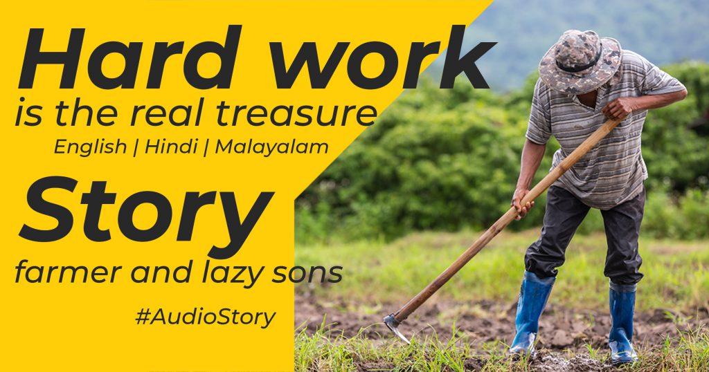 Hard work is the real treasure
