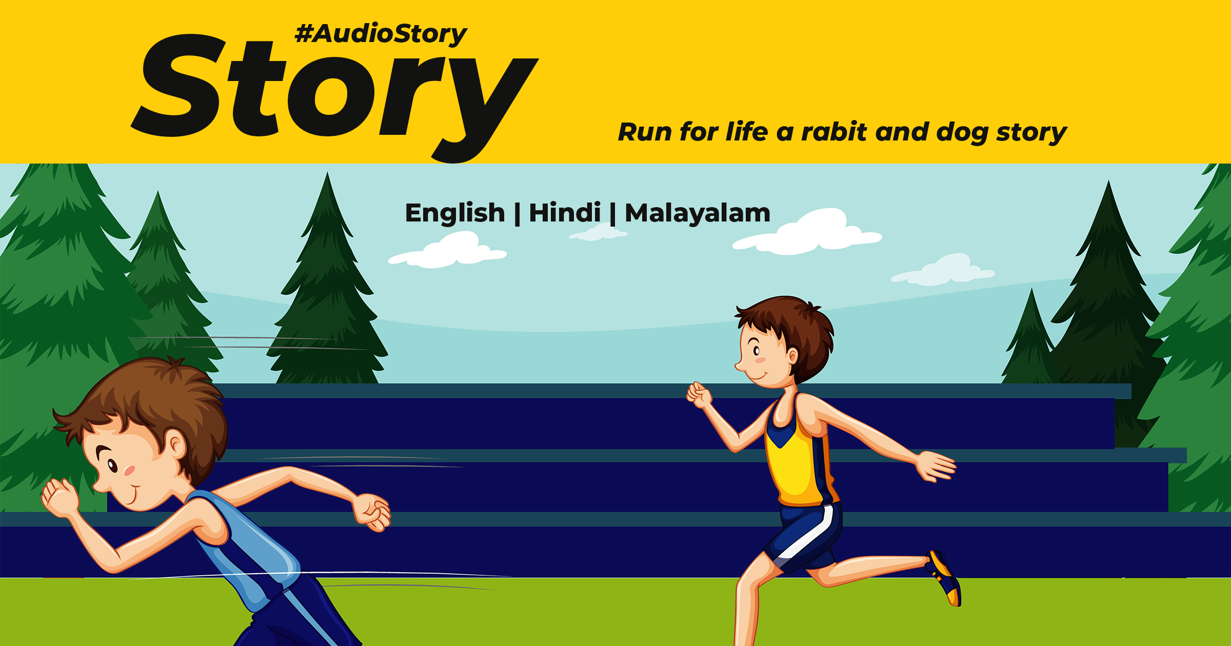 Run for life a great moral story